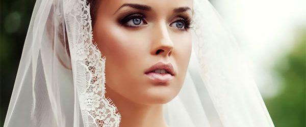 عروس سرای آیسان