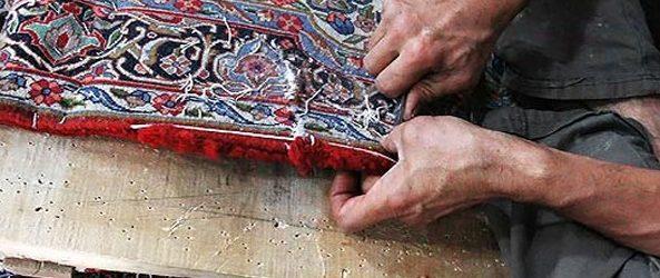 قالیشویی شازده