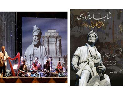 آموزشگاه موسیقی فرید الهامی