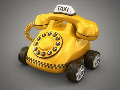 تاکسی سرویس رسول