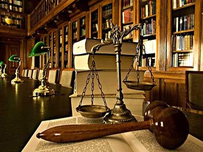 موسسه حقوقی آیین عدالت