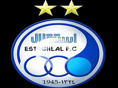 آکادمی و مدرسه فوتبال استقلال البرز